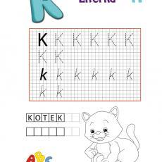 literka-k