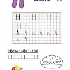 literka-h
