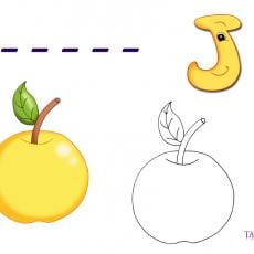 j-rebus-jablko