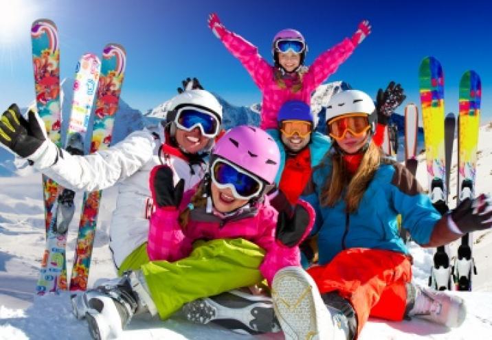 aad42e7ffe8cc6 Ferie zimowe są okazją do nauki jazdy na nartach czy snowboardzie, ale  także jazdy na sankach, czy łyżwach. Zapraszamy na drugą część artykułu o  zimowiskach ...